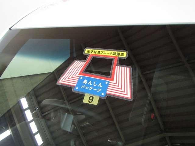 G ターボSSパッケージII 当社デモカー メモリーナビ リ(2枚目)