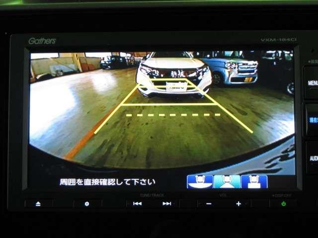 13G・L ホンダセンシング 当社試乗車 ナビリヤカメラ(4枚目)