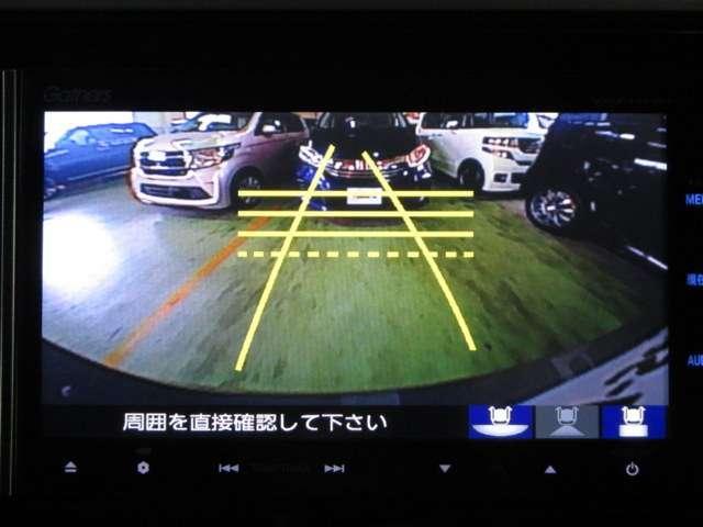 13G・Lパッケージ ワンオーナー メモリーナビ リアカメラ(12枚目)