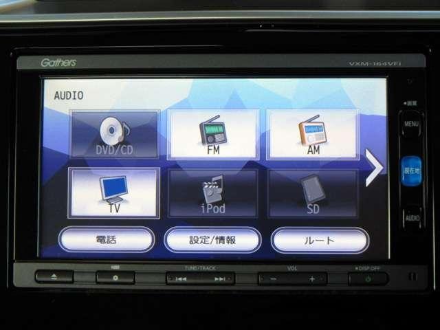 「ホンダ」「フィット」「コンパクトカー」「京都府」の中古車10