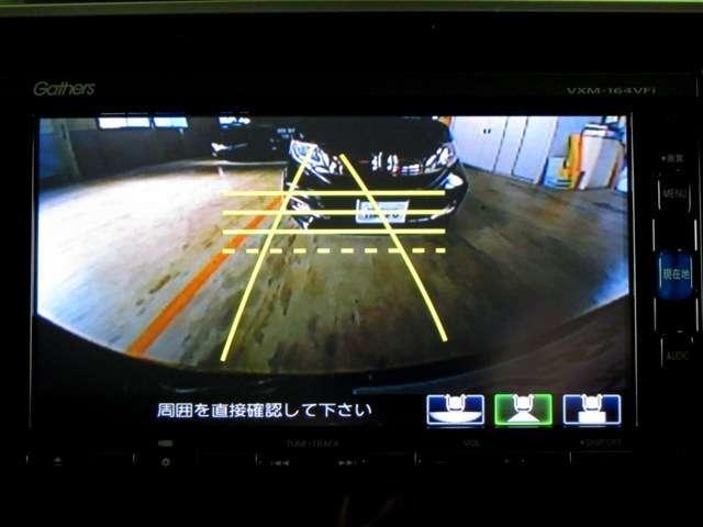 「ホンダ」「フィット」「コンパクトカー」「京都府」の中古車12