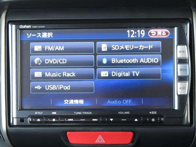 CD/DVD/TV/ミュージックラックなど多彩なオーディオソース