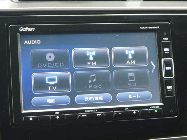 Honda 純正Gathers製メモリーナビVXM-194VFIです。フルセグでTVが視聴できます