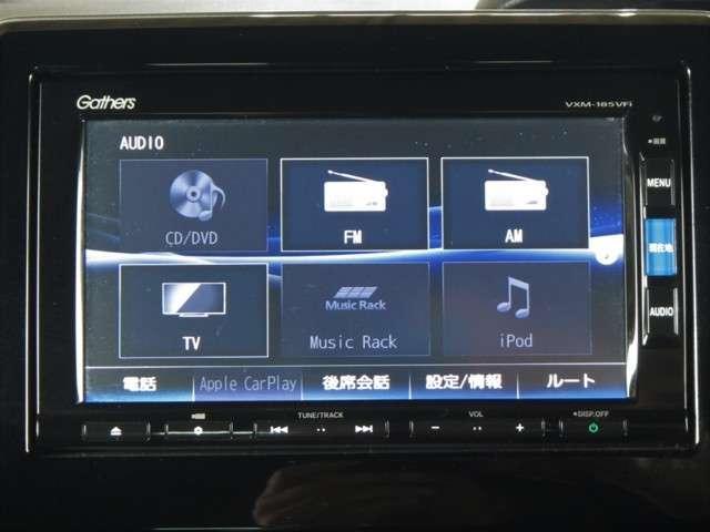 ◆ミュージックラック機能◆音楽CDを録音できるのがミュージックラック機能です。大量のCDを車に積んでおく必要はございません。ご旅行や通勤のお供に!
