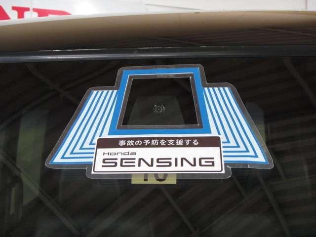 【Honda SENSING】 衝突軽減ブレーキ、誤発進抑制機能、路外逸脱抑制機能、アダプティブクルーズコントロール、車線維持支援システム、先行車発進お知らせ機能、標認識機能が付きます!
