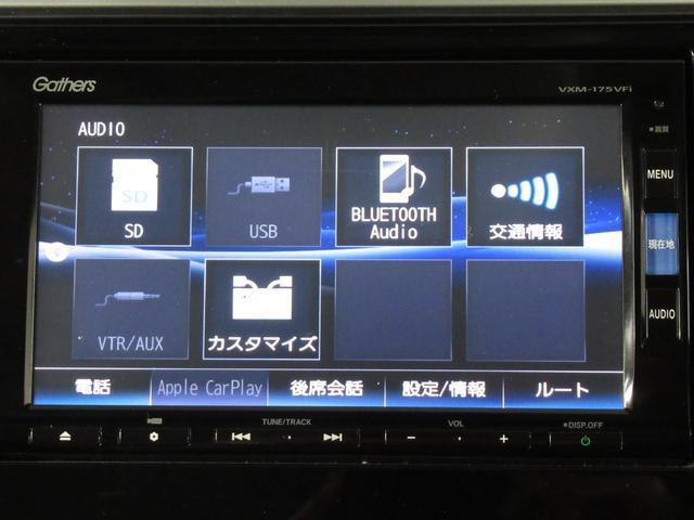 13G・Fパッケージ ナビ フルセグ ETC ミュージックラック(18枚目)
