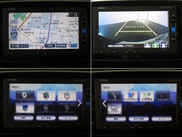 プレミアムSSブラウンスタイルパッケージ ナビ バックカメラ ETC シートヒーター(11枚目)