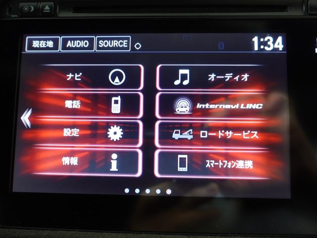 ハイブリッドRS・ホンダセンシング ナビ フルセグ Bluetoothオーディオ ETC インターナビ パドルシフト 電動シート ヒーテッドドアミラー 18インチアルミ スマートキー プラズマクラスター付きオートエアコン バックカメラ(15枚目)