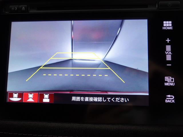 ハイブリッドRS・ホンダセンシング ナビ フルセグ Bluetoothオーディオ ETC インターナビ パドルシフト 電動シート ヒーテッドドアミラー 18インチアルミ スマートキー プラズマクラスター付きオートエアコン バックカメラ(16枚目)