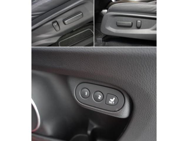 ハイブリッドRS・ホンダセンシング ナビ フルセグ Bluetoothオーディオ ETC インターナビ パドルシフト 電動シート ヒーテッドドアミラー 18インチアルミ スマートキー プラズマクラスター付きオートエアコン バックカメラ(20枚目)