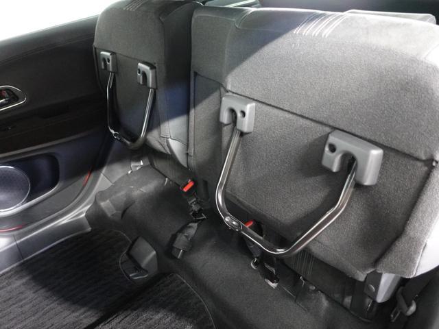 ハイブリッドRS・ホンダセンシング ナビ フルセグ Bluetoothオーディオ ETC インターナビ パドルシフト 電動シート ヒーテッドドアミラー 18インチアルミ スマートキー プラズマクラスター付きオートエアコン バックカメラ(27枚目)