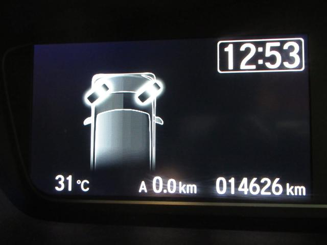 G・EXホンダセンシング 社用車 ナビ フルセグ ETC インターナビ ミュージックラック Bluetoothオーディオ LED オートマッチクハイビーム 14インチアルミ プラズマクラスター付きオートエアコン スマートキー(24枚目)