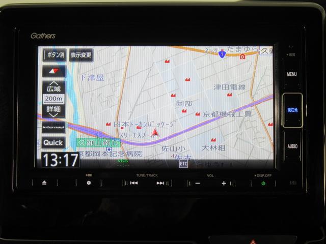G・EXホンダセンシング 社用車 ナビ フルセグ ETC インターナビ ミュージックラック Bluetoothオーディオ LED オートマッチクハイビーム 14インチアルミ プラズマクラスター付きオートエアコン スマートキー(26枚目)