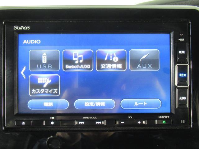 G・EXホンダセンシング 社用車 ナビ フルセグ ETC インターナビ ミュージックラック Bluetoothオーディオ LED オートマッチクハイビーム 14インチアルミ プラズマクラスター付きオートエアコン スマートキー(27枚目)