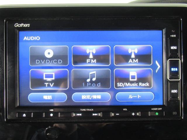 G・EXホンダセンシング 社用車 ナビ フルセグ ETC インターナビ ミュージックラック Bluetoothオーディオ LED オートマッチクハイビーム 14インチアルミ プラズマクラスター付きオートエアコン スマートキー(28枚目)