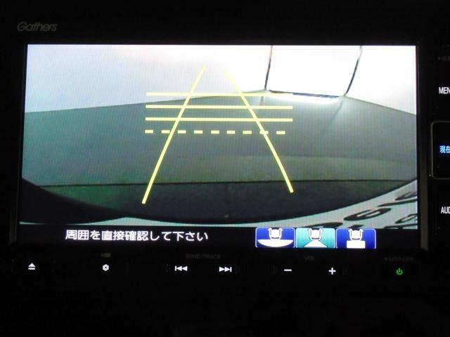 G・EXホンダセンシング 社用車 ナビ フルセグ ETC インターナビ ミュージックラック Bluetoothオーディオ LED オートマッチクハイビーム 14インチアルミ プラズマクラスター付きオートエアコン スマートキー(29枚目)