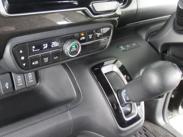 G・EXホンダセンシング 社用車 ナビ フルセグ ETC インターナビ ミュージックラック Bluetoothオーディオ LED オートマッチクハイビーム 14インチアルミ プラズマクラスター付きオートエアコン スマートキー(30枚目)