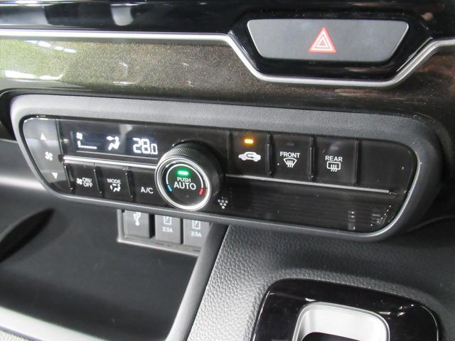 G・EXホンダセンシング 社用車 ナビ フルセグ ETC インターナビ ミュージックラック Bluetoothオーディオ LED オートマッチクハイビーム 14インチアルミ プラズマクラスター付きオートエアコン スマートキー(31枚目)