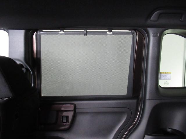 G・EXホンダセンシング 社用車 ナビ フルセグ ETC インターナビ ミュージックラック Bluetoothオーディオ LED オートマッチクハイビーム 14インチアルミ プラズマクラスター付きオートエアコン スマートキー(33枚目)