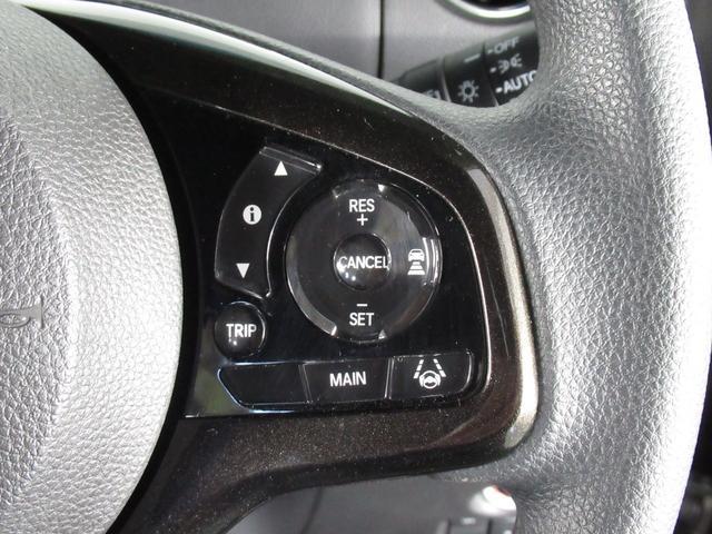 G・EXホンダセンシング 社用車 ナビ フルセグ ETC インターナビ ミュージックラック Bluetoothオーディオ LED オートマッチクハイビーム 14インチアルミ プラズマクラスター付きオートエアコン スマートキー(36枚目)
