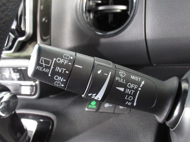 G・EXホンダセンシング 社用車 ナビ フルセグ ETC インターナビ ミュージックラック Bluetoothオーディオ LED オートマッチクハイビーム 14インチアルミ プラズマクラスター付きオートエアコン スマートキー(37枚目)