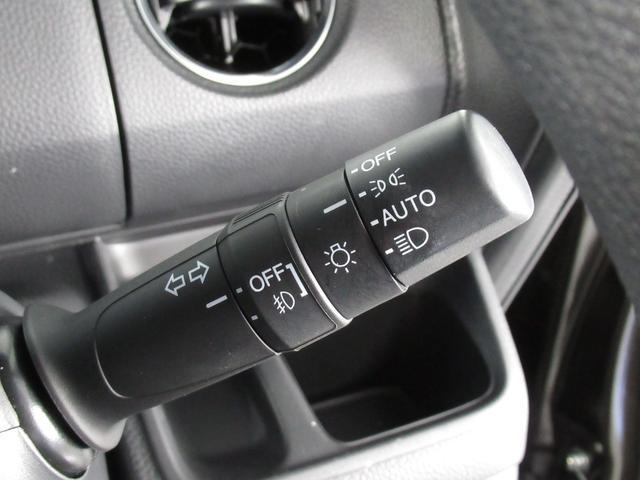 G・EXホンダセンシング 社用車 ナビ フルセグ ETC インターナビ ミュージックラック Bluetoothオーディオ LED オートマッチクハイビーム 14インチアルミ プラズマクラスター付きオートエアコン スマートキー(38枚目)