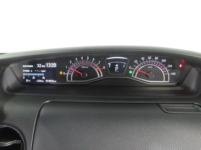 G・EXホンダセンシング 社用車 ナビ フルセグ ETC インターナビ ミュージックラック Bluetoothオーディオ LED オートマッチクハイビーム 14インチアルミ プラズマクラスター付きオートエアコン スマートキー(39枚目)