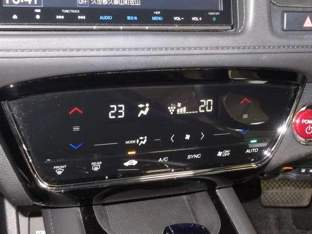 ハイブリッドX・ホンダセンシング ナビ Bluetoothオーディオ フルセグ インターナビ ドラレコ ETC パドルシフト チップアップシート LED オートライト プラズマクラスター付きオートエアコン スマートキー 電動格納ミラー(10枚目)