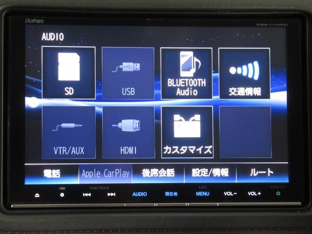 ハイブリッドX・ホンダセンシング ナビ Bluetoothオーディオ フルセグ インターナビ ドラレコ ETC パドルシフト チップアップシート LED オートライト プラズマクラスター付きオートエアコン スマートキー 電動格納ミラー(30枚目)