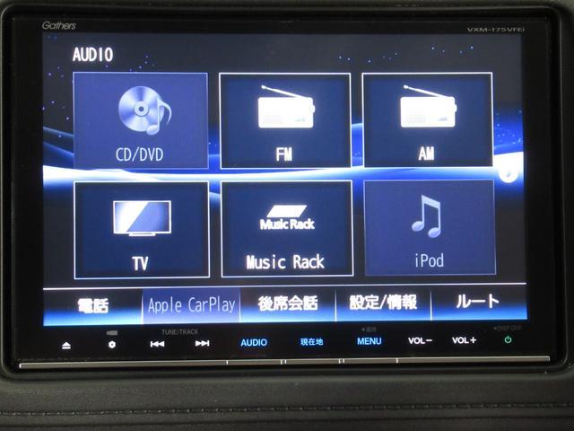 ハイブリッドX・ホンダセンシング ナビ Bluetoothオーディオ フルセグ インターナビ ドラレコ ETC パドルシフト チップアップシート LED オートライト プラズマクラスター付きオートエアコン スマートキー 電動格納ミラー(31枚目)