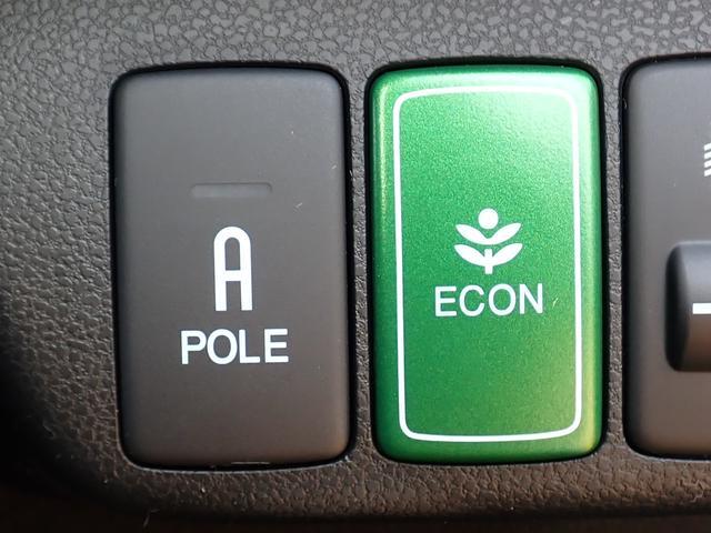 ◆【ECON】 スイッチをオンにするとECO運転の開始です無意識に運転していてもスロットル開度・変速タイミングなどを自動制御し低燃費走行となりますお財布にもやさしい装備です!