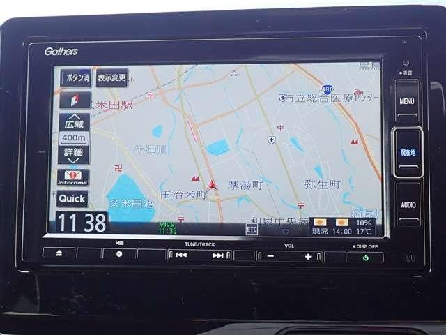 Lホンダセンシング 純正ナビ LEDヘッドライト ETC音声 アルミ ナビTV 衝突被害軽減B フルセグ LEDヘッド スマートキー ETC シートヒーター メモリーナビ クルコン リアカメラ アイドリングストップ CD(7枚目)