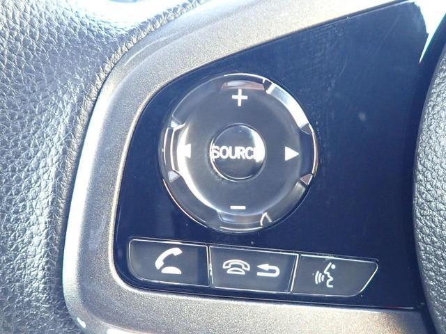 Lホンダセンシング 純正ナビ LEDヘッドライト ETC音声 アルミ ナビTV 衝突被害軽減B フルセグ LEDヘッド スマートキー ETC シートヒーター メモリーナビ クルコン リアカメラ アイドリングストップ CD(27枚目)