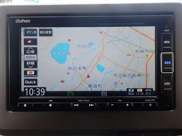 L・ターボホンダセンシング 純正ナビLEDヘッドライト オートライト ETC キーレス シートヒーター バックモニター LED(5枚目)