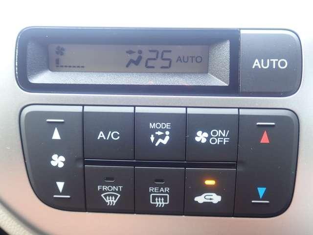G 社外CDチューナー スマートキー 横滑り防止機能 エアバック キーフリ ベンチシート ABS オートエアコン CD パワーウインドウ パワステ Wエアバック エコモード スマートキープッシュスタート(21枚目)