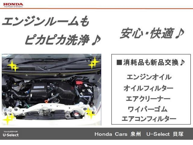 G 社外CDチューナー スマートキー 横滑り防止機能 エアバック キーフリ ベンチシート ABS オートエアコン CD パワーウインドウ パワステ Wエアバック エコモード スマートキープッシュスタート(38枚目)