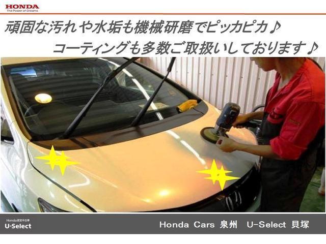 G 社外CDチューナー スマートキー 横滑り防止機能 エアバック キーフリ ベンチシート ABS オートエアコン CD パワーウインドウ パワステ Wエアバック エコモード スマートキープッシュスタート(39枚目)