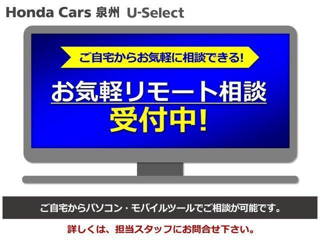G 社外CDチューナー スマートキー 横滑り防止機能 エアバック キーフリ ベンチシート ABS オートエアコン CD パワーウインドウ パワステ Wエアバック エコモード スマートキープッシュスタート(45枚目)