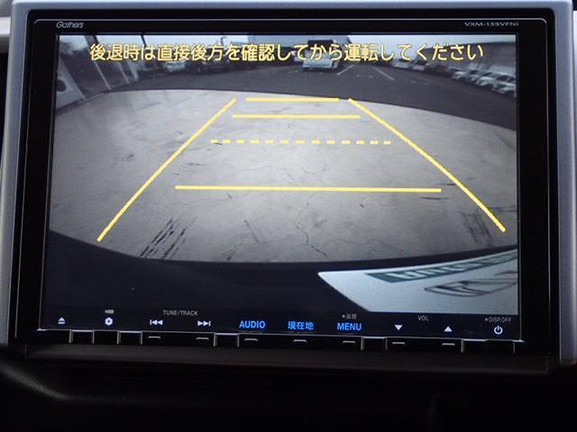 ホンダ ステップワゴンスパーダ Z クールスピリット 純正用品メモリーナビ フルセグ