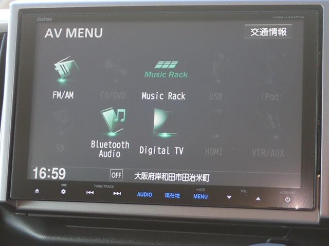 Z 純正用品メモリーナビ フルセグ Rカメラ(19枚目)