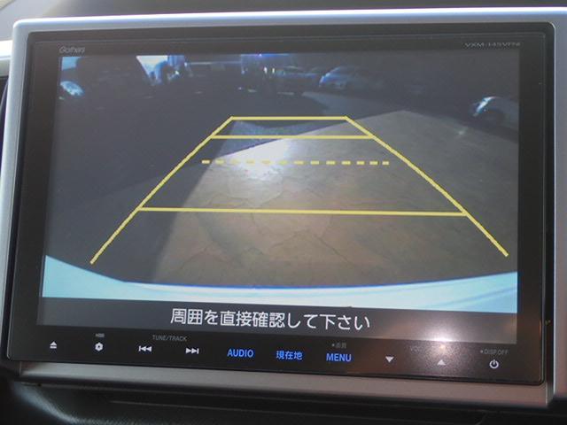 Z 純正用品メモリーナビ フルセグ Rカメラ(20枚目)