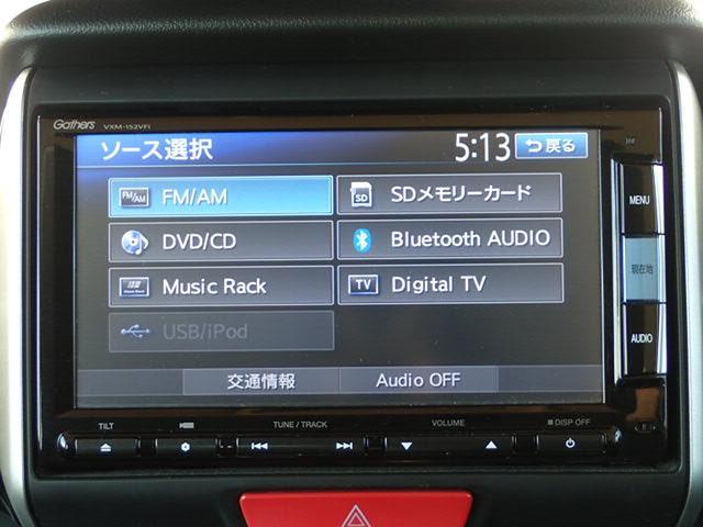 G SSパッケージ 純正用品メモリーナビ ETC Rカメラ(19枚目)