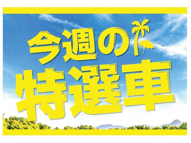 G・ターボパッケージ 元当社社用車 純正用品CDチューナー(2枚目)