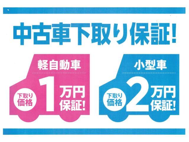 G・ターボパッケージ 元当社社用車 純正用品CDチューナー(3枚目)