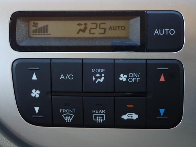 G・ターボパッケージ 元当社社用車 純正用品CDチューナー(19枚目)