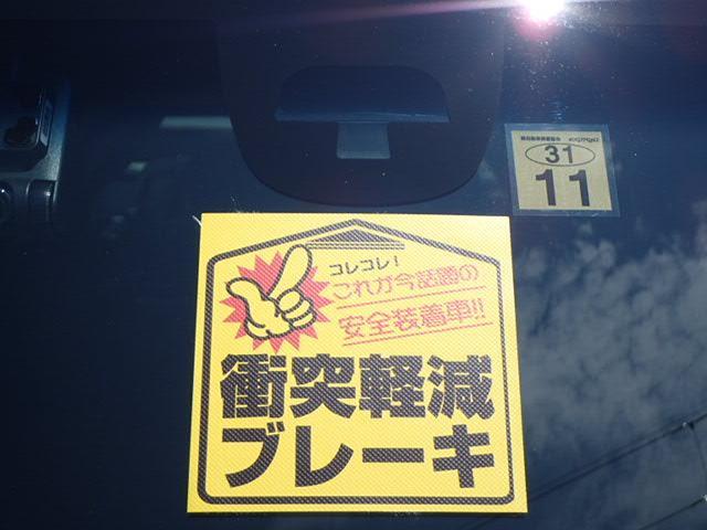 G ターボSSパッケージ 純正用品メモリーナビ フルセグ(20枚目)