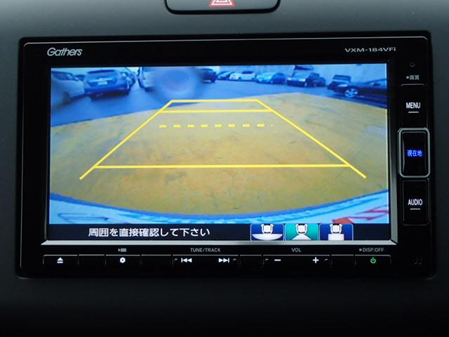 ハイブリッドG 純正用品メモリーナビ ETC Rカメラ(18枚目)