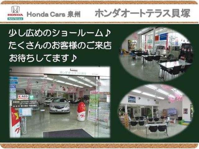 「ホンダ」「N-ONE」「コンパクトカー」「大阪府」の中古車43