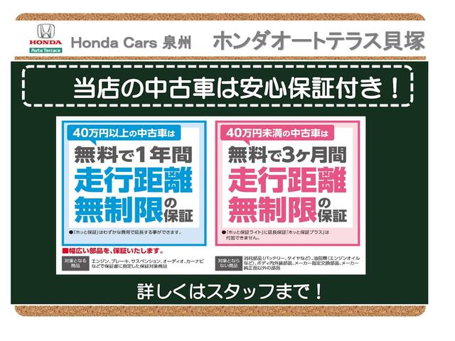 「ホンダ」「N-ONE」「コンパクトカー」「大阪府」の中古車46