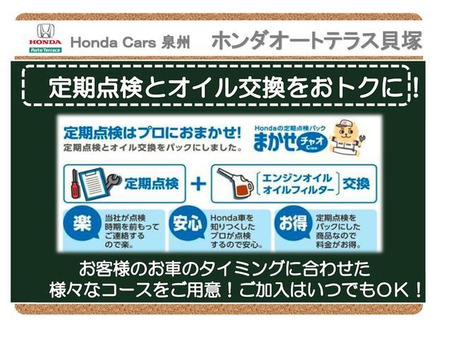 「ホンダ」「N-ONE」「コンパクトカー」「大阪府」の中古車48